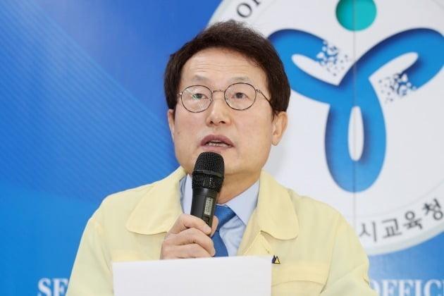 조희연 서울시교육감. / 사진=연합뉴스