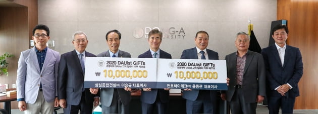 이승규 성심종합건설 대표와 윤종관 천호하이테크 대표, 동아대 경영대학 발전기금 릴레이 기부