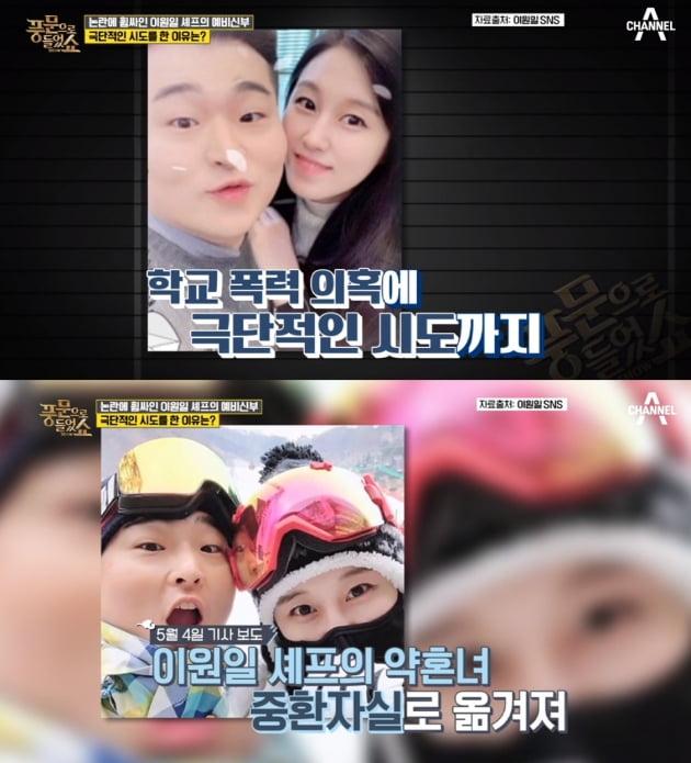 """김유진 PD 퇴원…홍석천 """"이원일, 업무 올스톱"""""""