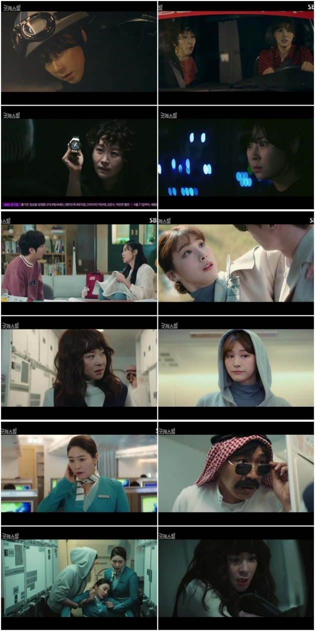'굿캐스팅' 최강희, 맨몸격투 액션…멋쁨 엔딩 '통쾌'