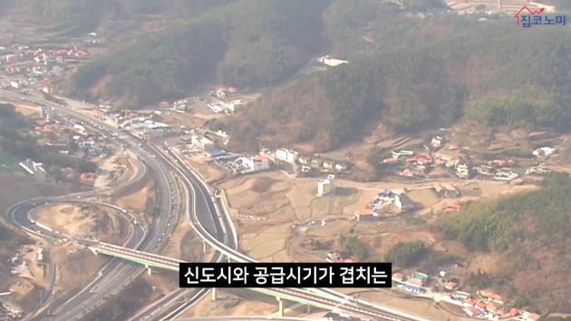 [집코노미TV] 3기 신도시 당첨되려면 이것부터?