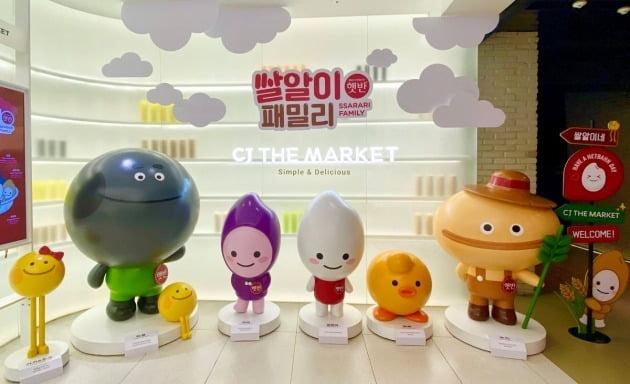 CJ제일제당은 즉석밥 '햇반'의 캐릭터로 '쌀알이 패밀리'를 선보였다. 사진=CJ제일제당 제공