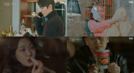/사진=SBS 금토드라마 '더 킹:영원의 군주' 영상 캡처