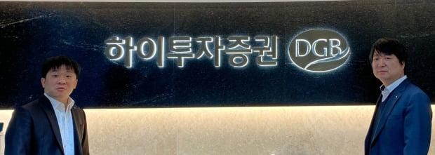 하이투자증권 부산WM센터의 온천장팀. (왼쪽부터)이상재 과장, 박진영 부장