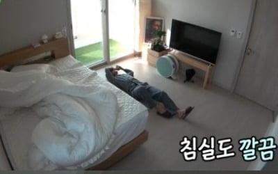 """장민호 아파트 화제, 영탁 """"우리 형 성공했다"""""""