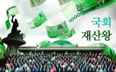 [팩트체크] 21대 국회 평균재산 22억…590억 新재산왕 누구?