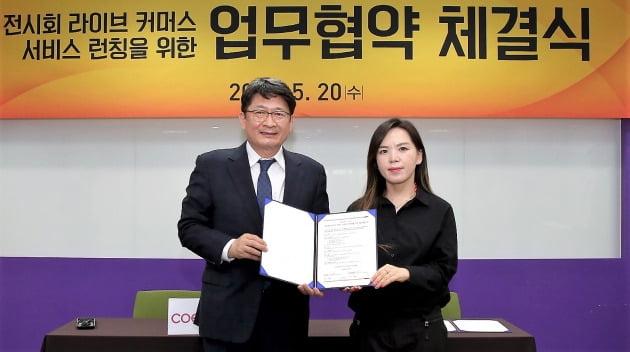 코엑스와 그립컴퍼니는 20일 서울 삼성동 코엑스에서 전시회 라이브 커머스 서비스 도입을 위한 업무협약을 체결했다. 사진은 이동원 코엑스 사장(왼쪽)과 김한나 그립컴퍼니 대표  /코엑스 제공