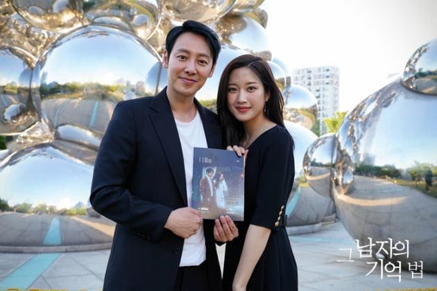 '그 남자의 기억법' 김동욱, 문가영/사진=MBC