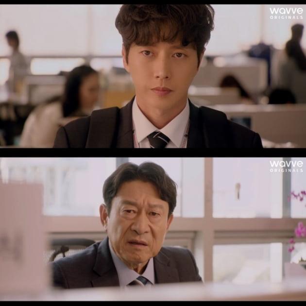 /사진=MBC 수목드라마 '꼰대인턴' 영상 캡처