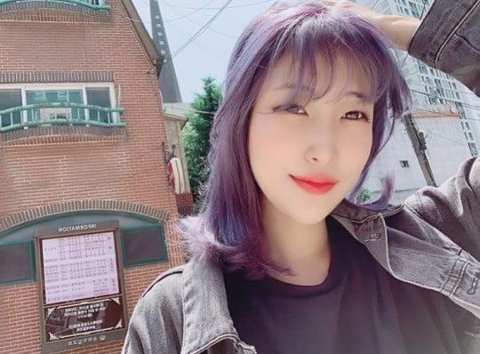 이세영, 몸무게 공개 /사진=SNS
