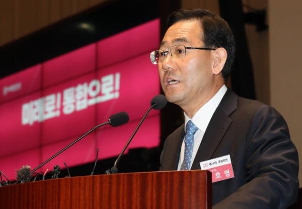 주호영 미래통합당 원내대표가 22일 서울 여의도 국회에서 열린 미래통합당 당선자 워크숍에서 인사말을 하고 있다. /사진=뉴스1