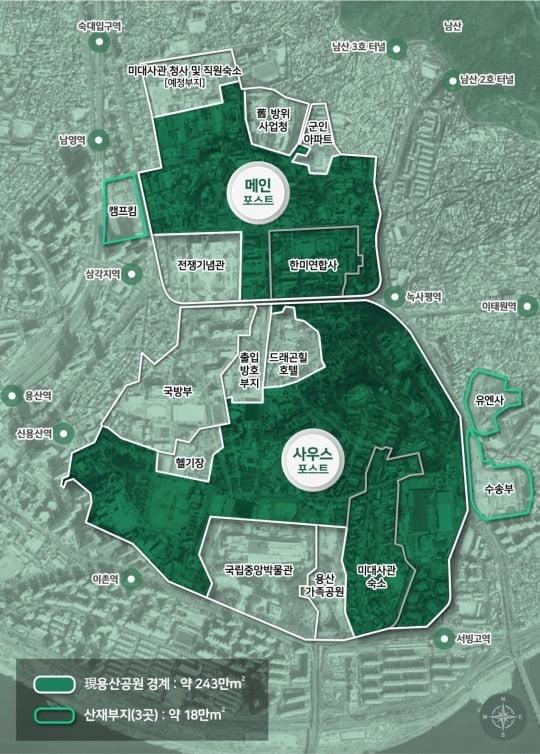서울 용산 미군기지 부지에 조성될 예정인 용산공원의 구역이 더욱 넓어질 것으로 보인다. 용산 공원 위치 및 현황도. 사진=국토교통부 제공