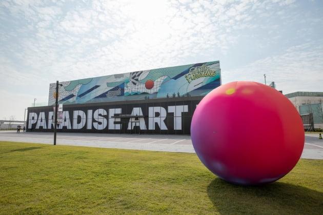 파라다이스문화재단은 예술 창·제작 지원사업 '파라다이스 아트랩'의 올해 지원 작품 10개를 선정했다고 25일 밝혔다. 사진은 2019 파라다이스 아트랩 쇼케이스-현장 모습. 사진=파라다이스그룹 제공