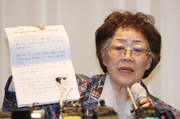 일본군 위안부 피해자 이용수 할머니가 25일 오후 대구 수성구 만촌동 인터불고 호텔에서 기자회견을 하고 있다. 대구=허문찬 기자 sweat@hankyung.com