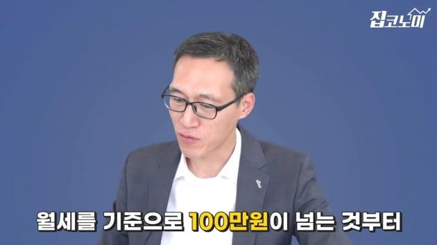 [집코노미TV] 임대차 계약 신고제, 500만가구에 임대소득세 폭탄