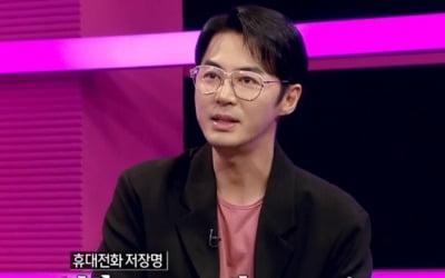 """""""미모의 항공사 승무원""""…전진 예비신부가"""