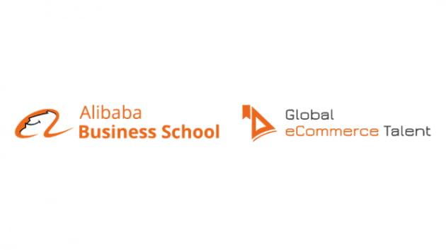 알리바바 비즈니스 스쿨, 대학생 창업경진대회 개최