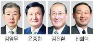 '자랑스러운 서울法大人' 4인 시상