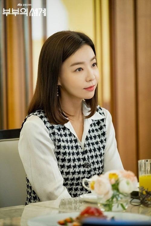 '부부의 세계' 박선영/사진=JTBC