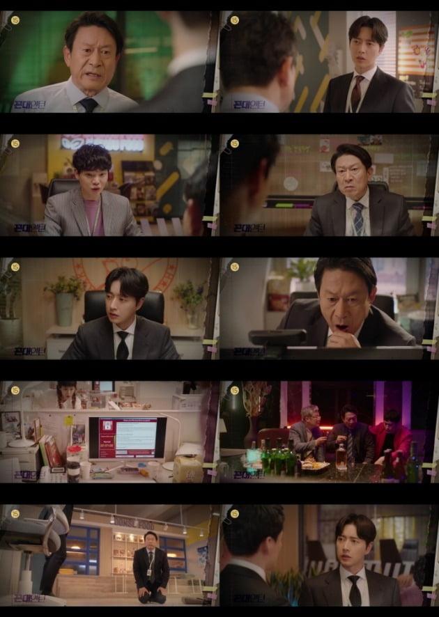 '꼰대인턴' 김응수 박해진 /사진=MBC