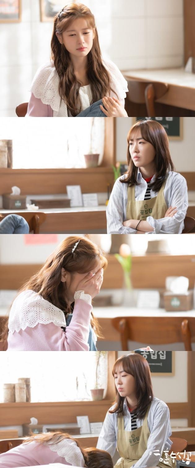 """'영혼수선공' 정소민 대성통곡…""""극과 극 감정 오가"""""""