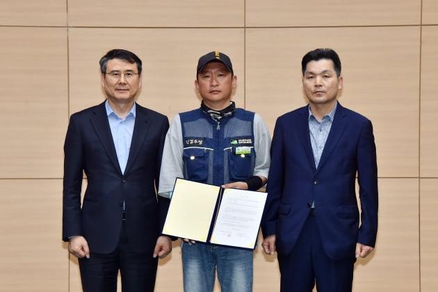 부산시 중재로 부산 경남 레미콘 노사협상 타결