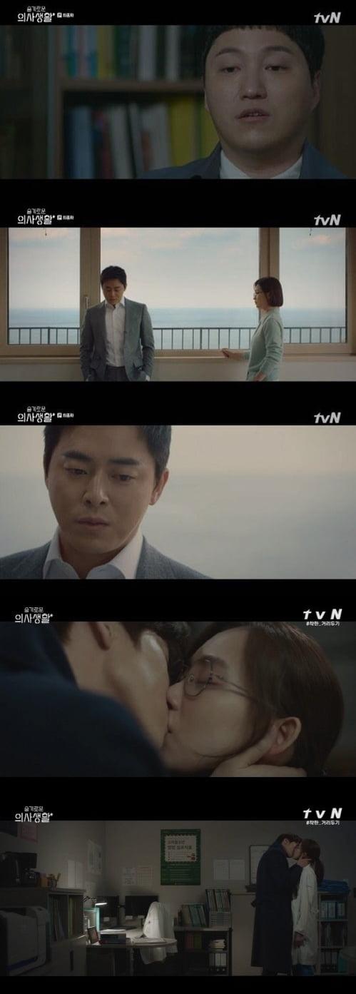 '슬기로운 의사생활', 유연석·신현빈 키스로 시즌1 마무리 /사진=tvN 방송화면 캡처