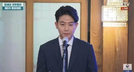 이규빈/사진=KTV영상 캡처