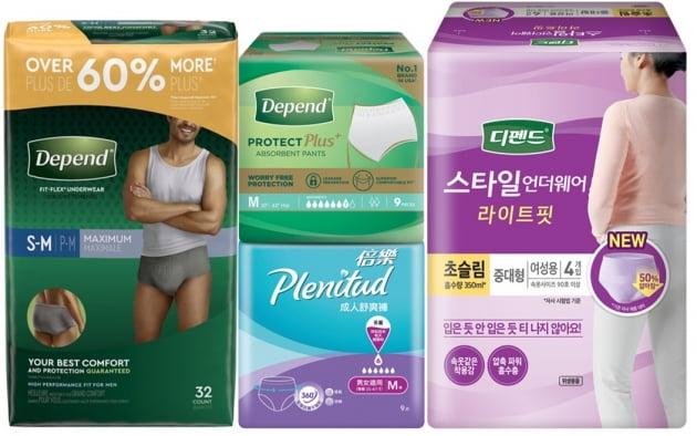 유한킴벌리 '디펜드', 美 요실금 언더웨어 시장 진출