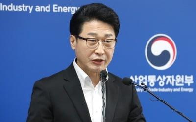 """""""한국에 대체 왜 그랬냐"""" 日 수상한 움직임"""