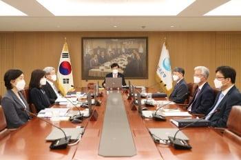 사진=한국은행.