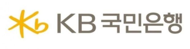 KB국민은행, 4500억원 규모 후순위채권 발행