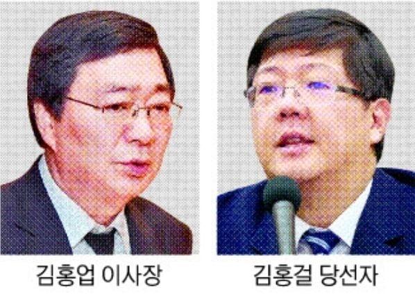 김대중 전 대통령 유산 놓고 김홍업·홍걸 '다툼'
