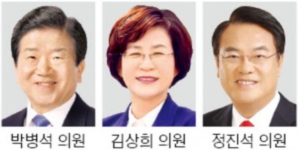 21대 국회 의장단, 충남 출신이 '독점'