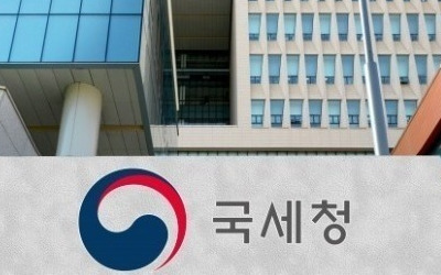 """""""웬 날벼락""""…국세청 문자에 직장인들 '당혹'"""