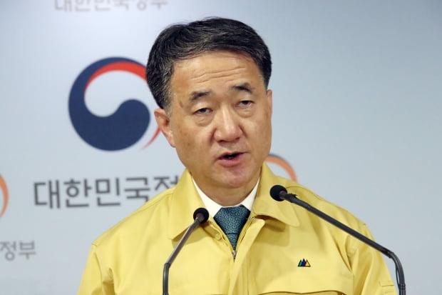 박능후 보건복지부 장관. /사진=연합뉴스