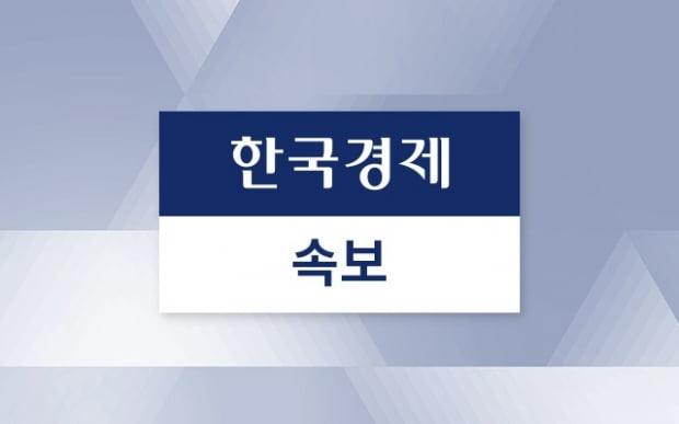 [속보] 무역수지 99개월 만에 적자…4월 수출 24%↓