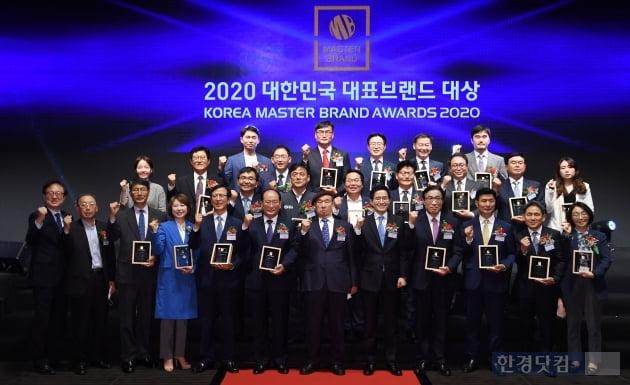 [포토] 2020 대한민국 대표브랜드 대상의 주역들