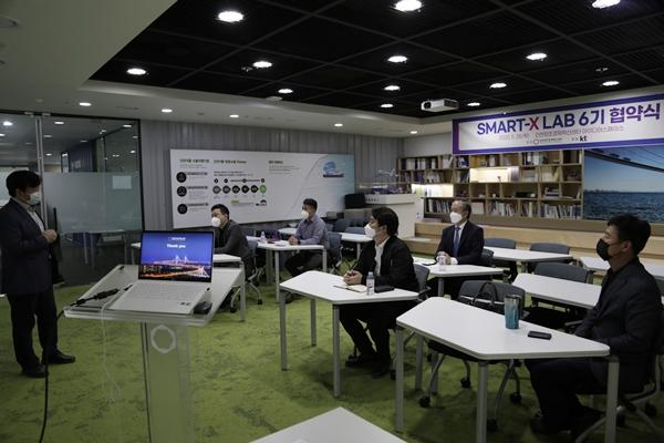 인천창조경제혁신센터, 'SMART-X LAB 6기' 협약식 개최