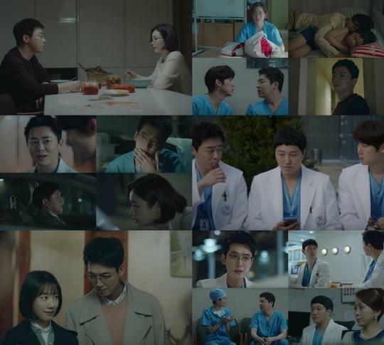 슬기로운 의사생활 (사진=tvN)