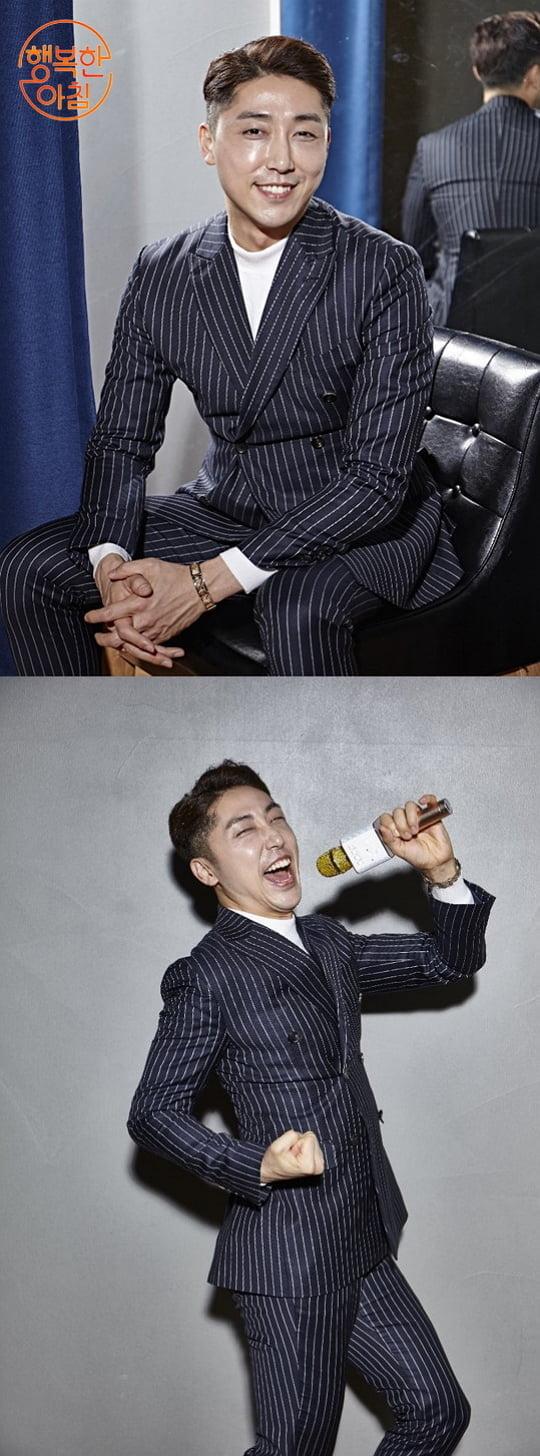 '행복한 아침' 손헌수 (사진=채널A)