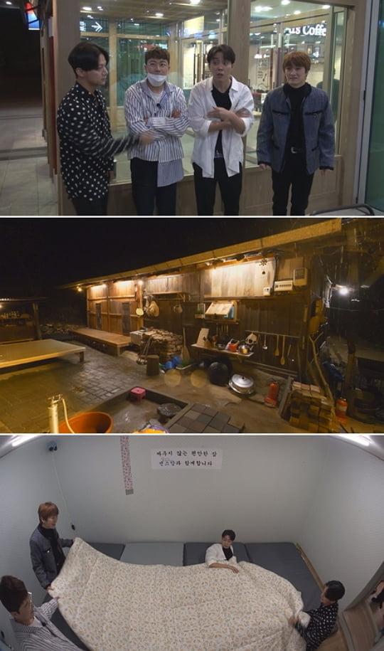 '삼시네세끼' 젝스키스 (사진=tvN)
