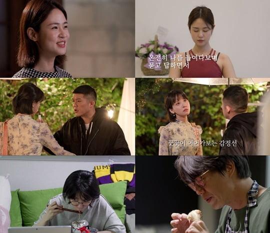 온앤오프 (사진=tvN)
