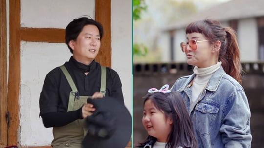 가장 보통의 가족,박선주(사진=JTBC)