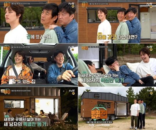 바퀴 달린 집 (사진=tvN)
