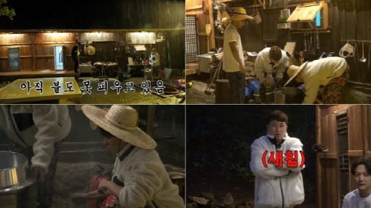 '삼시네세끼'(사진=tvN)