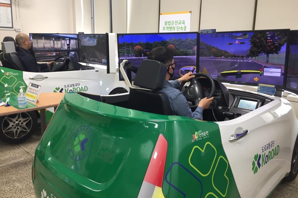 도로교통공단, 운전면허 시뮬레이터 서비스 제공