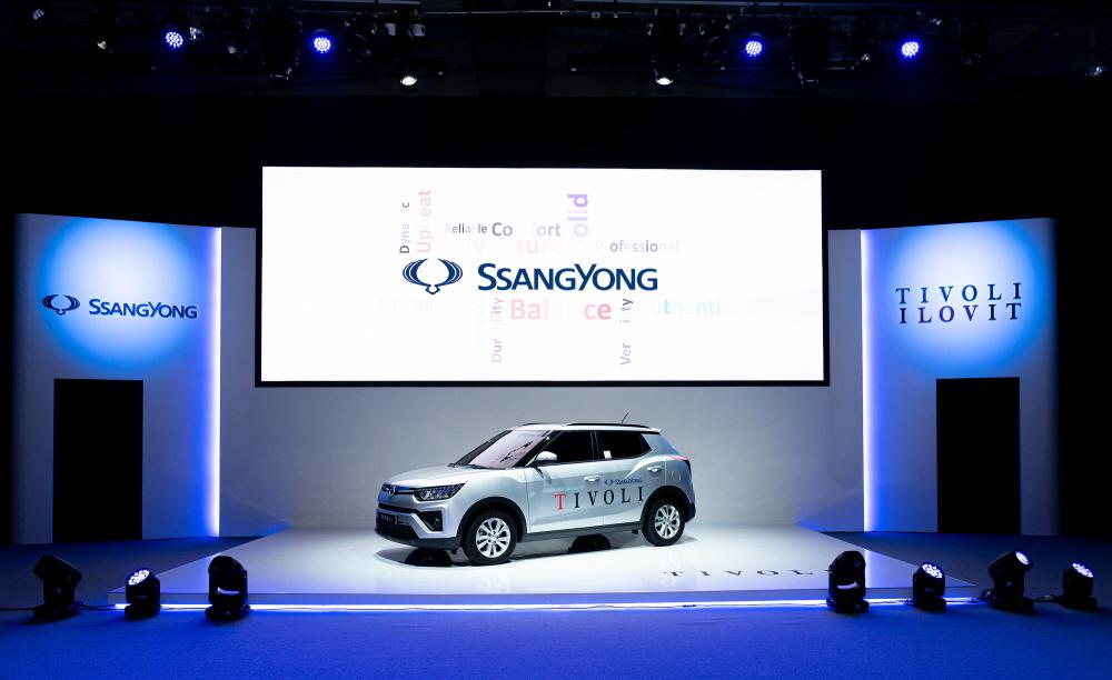 쌍용차, 유럽에 티볼리 1.2ℓ 가솔린 터보 출시