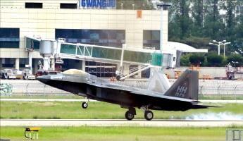 美 최첨단 전투기 'F-22 랩터' 훈련 중 추락…인명 피해 없어