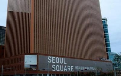 서울역 빌딩 비상…페르노리카코리아 직원 '이태원 확진'